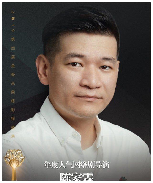 陈情令导演发文