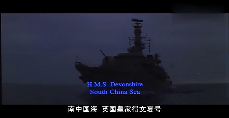 恐怖分子用巨大海钻袭击英国船舰,导弹袭击中国战机,挑起争端