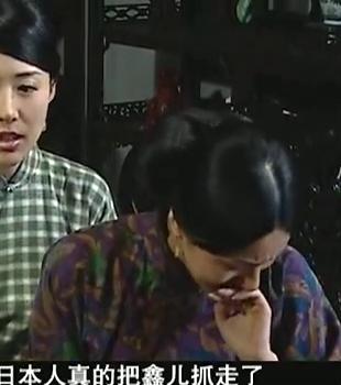 乱世玉缘:德全谎称还没到日本人那里,就在半路找到了鑫儿