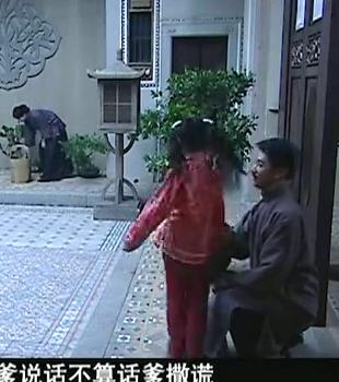 乱世玉缘:常夫人每天都在渡口等德宁的消息,鑫儿把她叫了回去