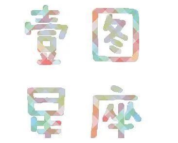 """壹图周运│""""8.10-8.16""""白羊座:遇事冷静,坚持原则"""