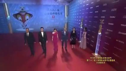 阿sa、周柏豪《感动她77次》剧组登台亮相第22届上海国际电影节