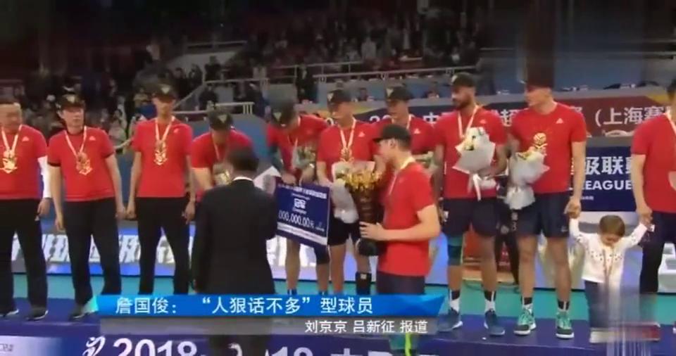 经典回顾詹国俊无愧上海男排夺冠功臣,实在是太厉害了加油!