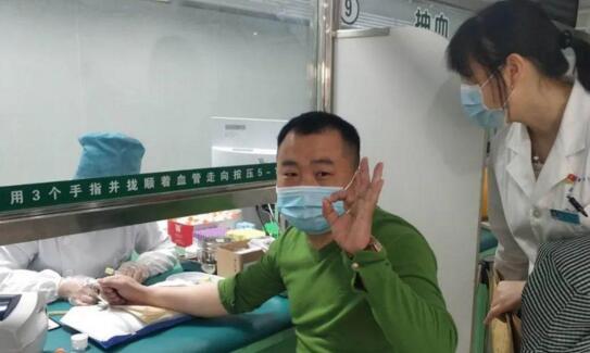 等待14年!志愿者郑继丛赴大连捐献造血干细胞