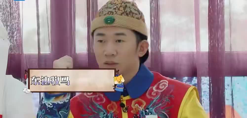 青春环游记2:贾玲为吃虫子做准备,郎朗坐在周深杨迪中间尴尬了