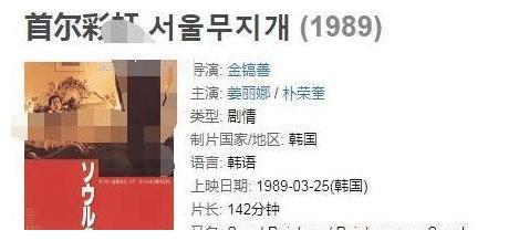 韩国娱乐圈太黑暗,女星因得罪大佬,被一丝不挂扔男监狱5天