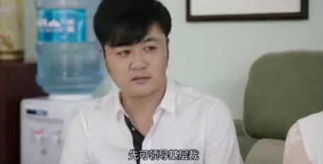 乡村爱情:王小蒙辞退员工找父亲帮忙,白清明了解公司状况没骗过