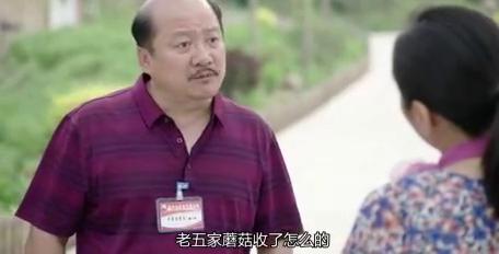 乡村爱情:广坤受贿被刘能听到,这下象牙山有热闹了