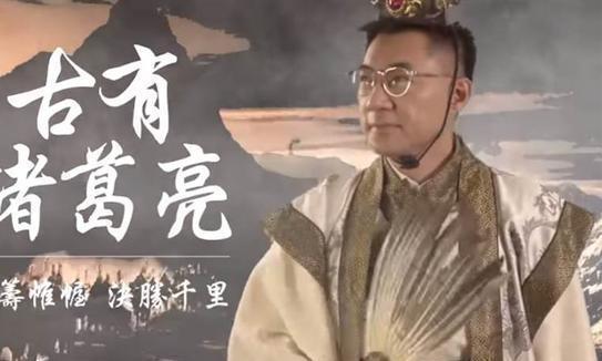 """国民党聘""""数位诸葛亮""""党主席:薪水找我谈"""