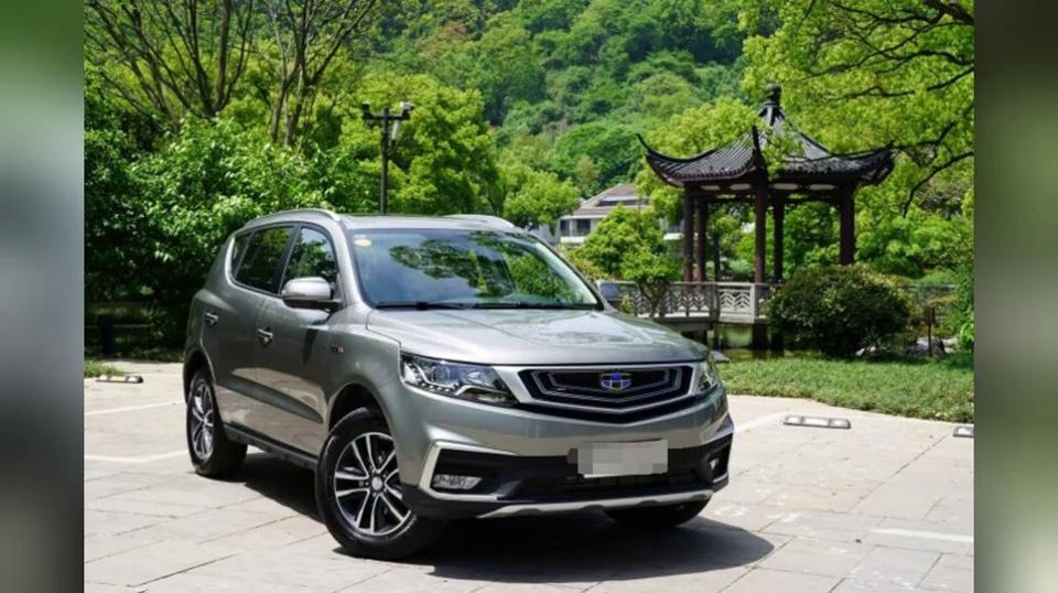 视频:新款远景SUV将6月1日上市新增1.4T动力