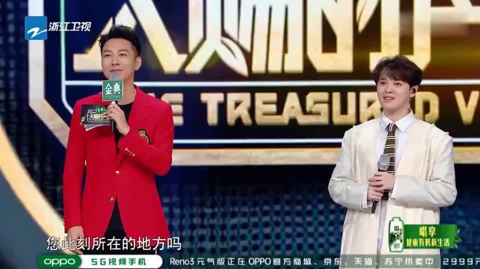 """张韶涵变身主持人来串场,尤长靖郭静""""网友""""见面"""