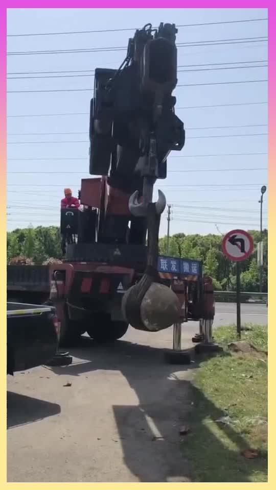 杀鸡焉用宰牛刀一百斤的石头居然找个一百吨的吊车