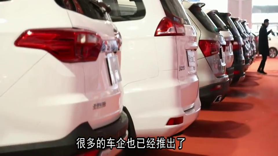国六排放标准马上来了,国五汽车还值得购买吗?