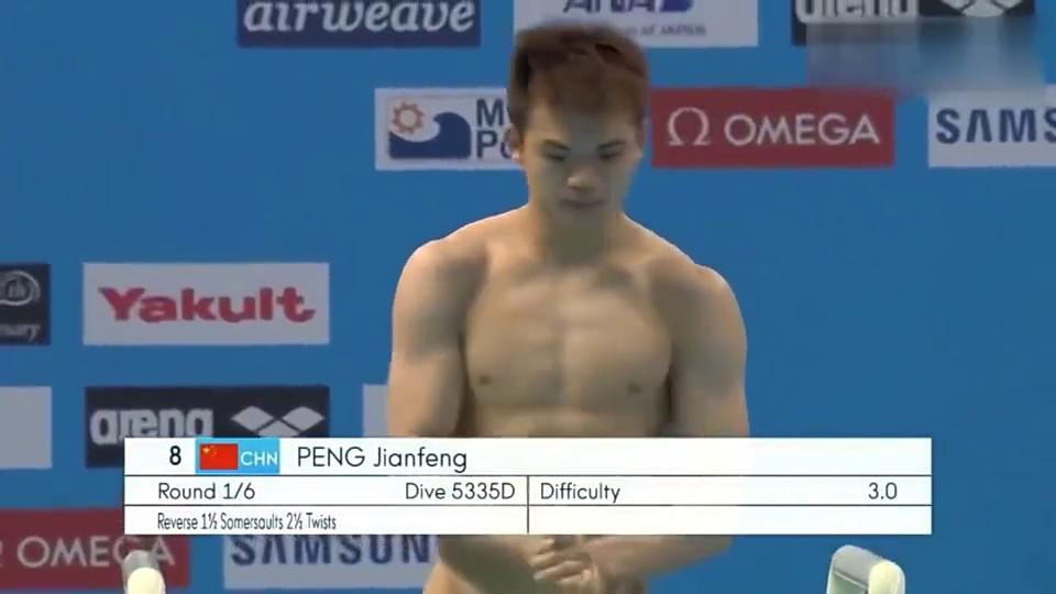 小帅哥彭健烽男子跳水-起跳十分充分,入水效果杠杠的!