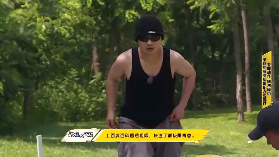 """王珞丹队挑战6块滑板叠着滑,""""鬼才""""惠子轩一个点子 瞬间开挂了"""