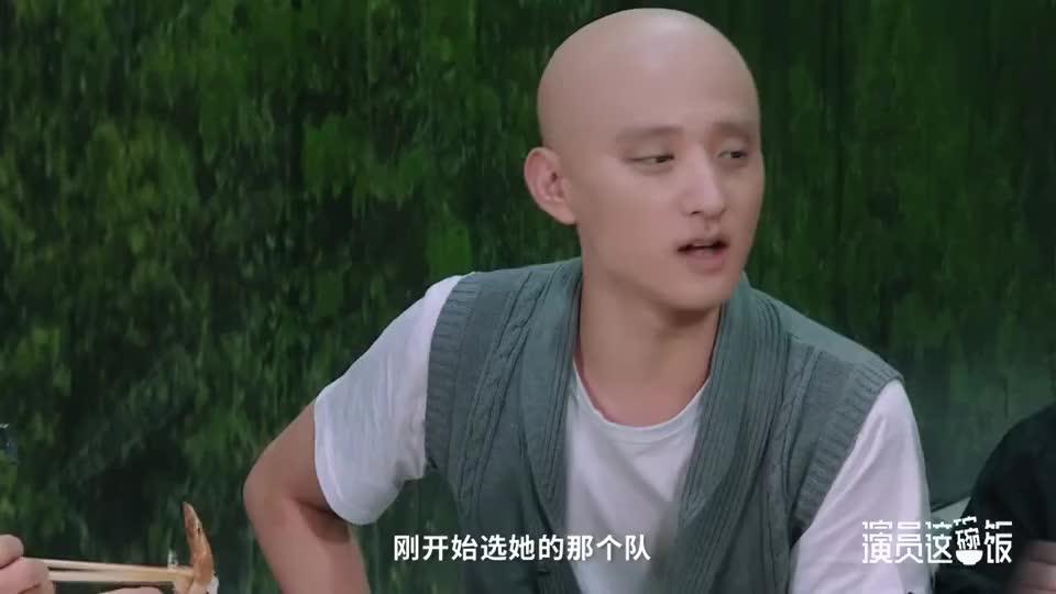 包文婧因为包贝尔和赵薇的关系,拒绝李少红导演!