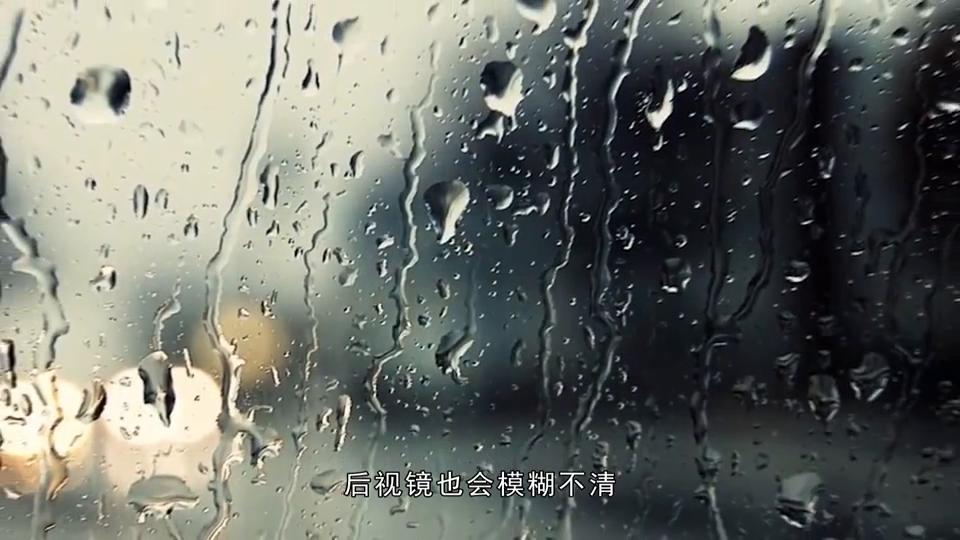 下雨天后视镜模糊不清别傻傻用抹布擦,老司机教你2招轻松解决