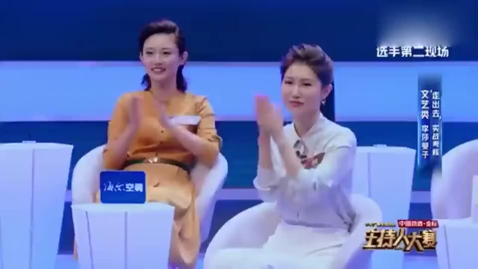 主持人大赛:李莎旻子真的是走进孩子们心中啊!