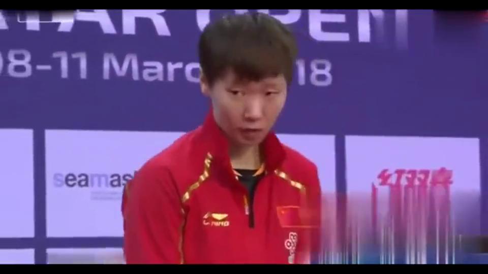 刘诗雯三夺卡塔尔公开赛冠军,站在冠军领奖台,没忍住笑了!