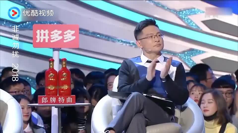 """""""中国文化传播大使""""上非诚勿扰,一番说教,令全场观众钦佩!"""