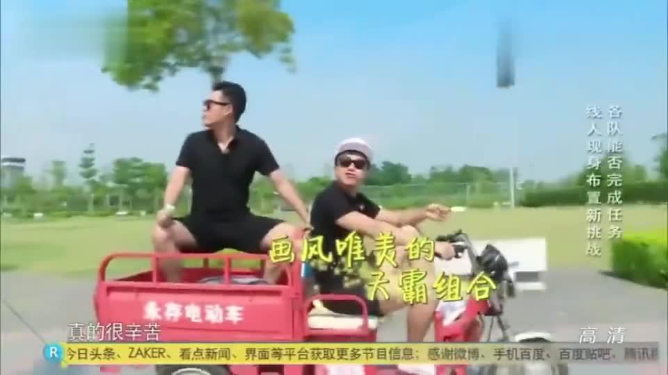 邓超陈赫骑电动车单手吃冰棍,看到洋妞激动地语无伦次!