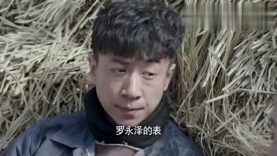宝亮告诉小凤事情的真相,罗永泽就是强奸犯,要她保密