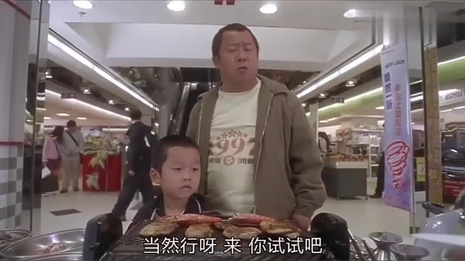 曾志伟太抠门,竟带着全人去商场蹭吃蹭喝,服务员都看不下去了!