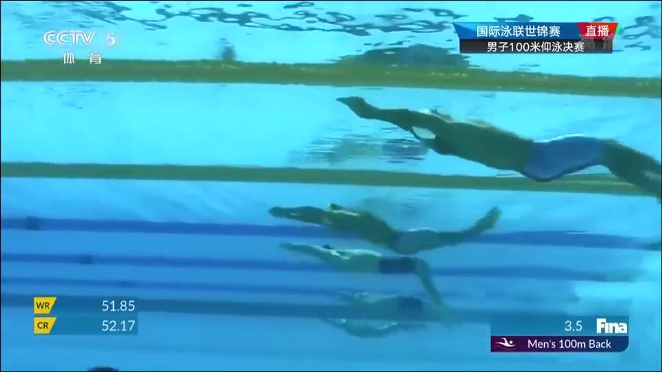 游泳第三金!徐嘉余卫冕男子100米仰泳金牌,最后50米实现反超
