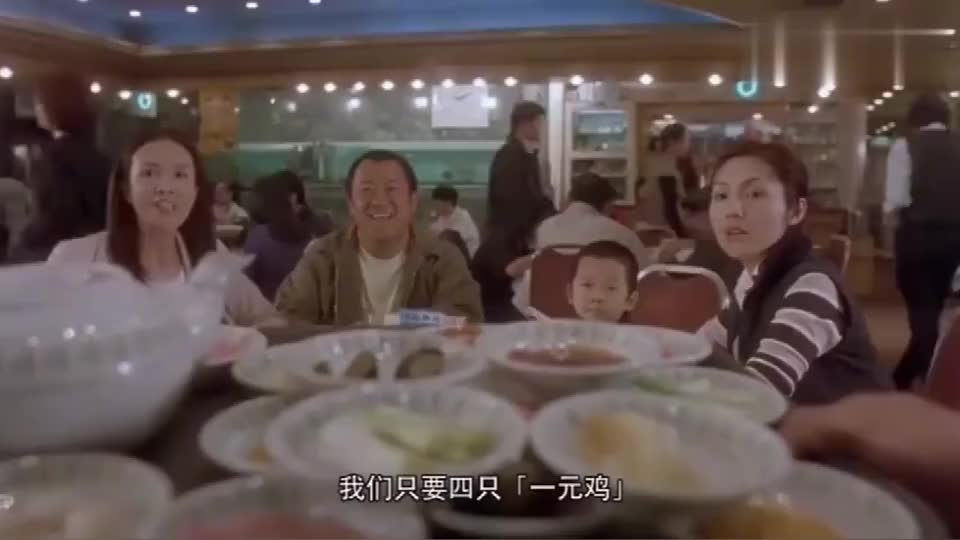 曾志伟贪小便宜吃一元麻辣鸡,结果被辣到彪眼泪,太逗了!