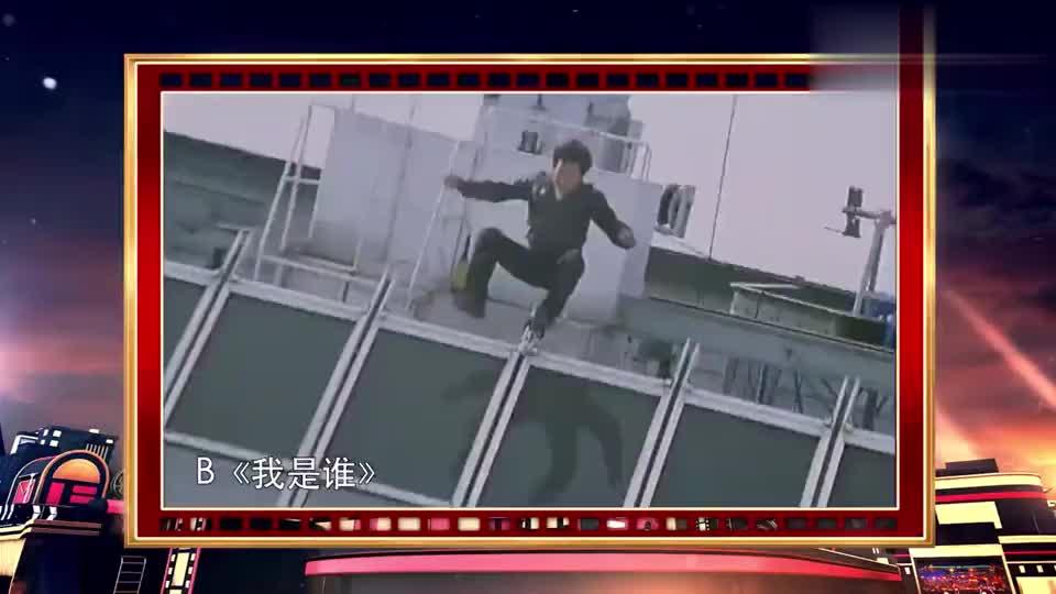 国片大首映:《我是谁》经典片段,成龙跳玻璃大厦,看完真的佩服