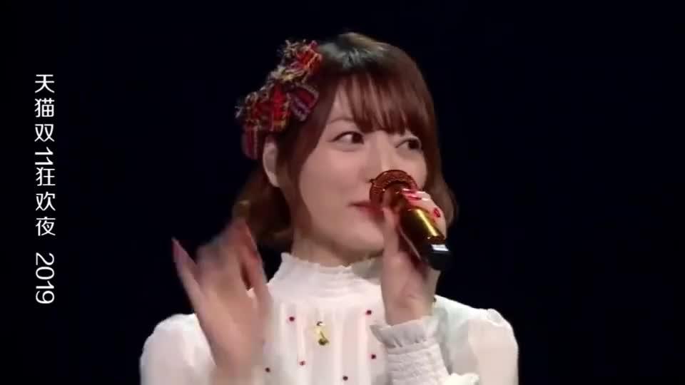天猫双11:花泽香菜甜美演唱《恋爱循环》,她是多少宅男的天使