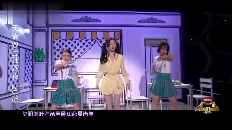 天猫双11狂欢夜2019:鞠婧祎《恋爱告急》俏皮样萌化观众心