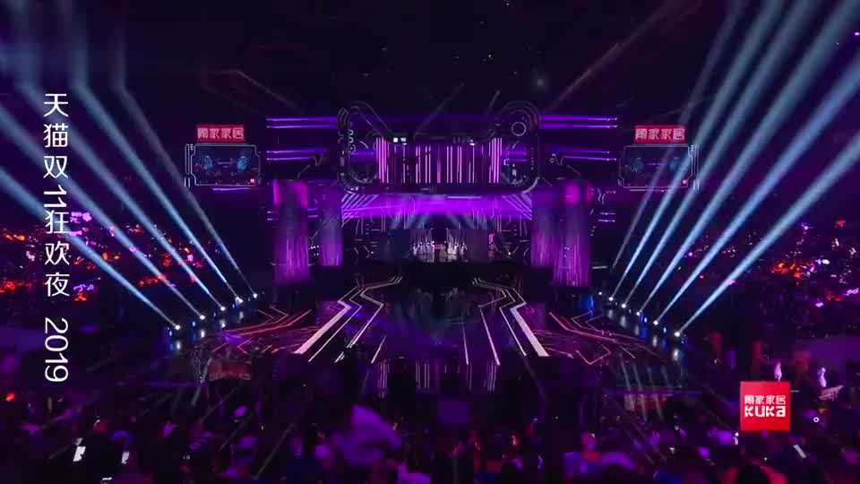 天猫双11:女神合体演唱《美丽新世界》,完美绽放舞台魅力!