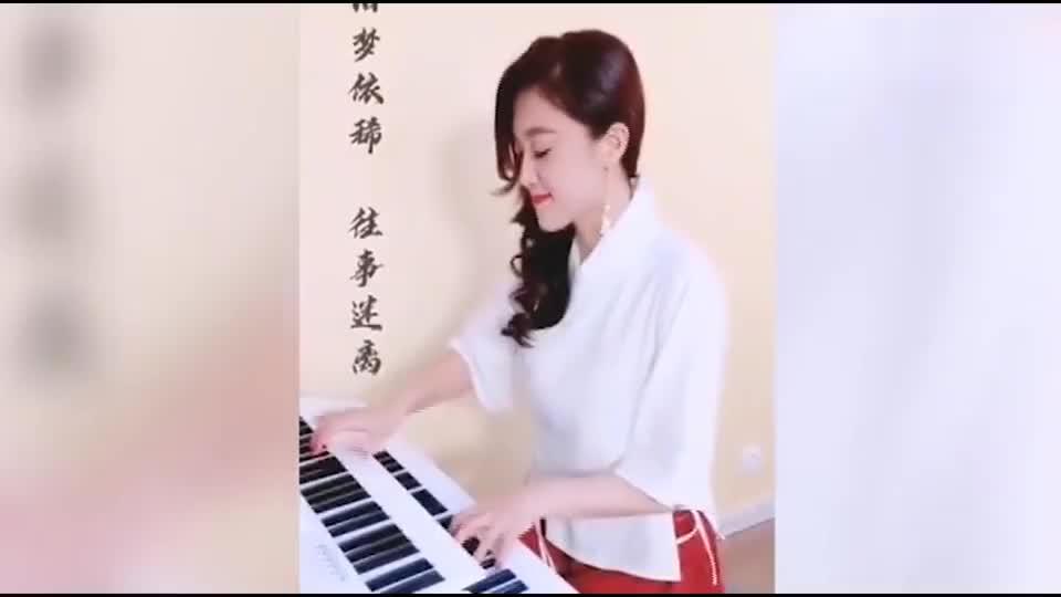 玖月奇迹的王小玮演奏《甄嬛传》主题曲,这气质这琴声太仙了!
