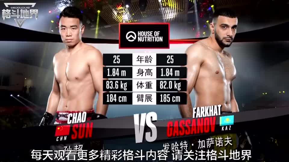 中国高手暴击KO壮汉,打的对手直接弃权,扬威世界大赛!