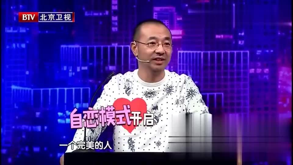 苗阜秀:刘仪伟妙语连珠,巧妙回答自己普通话不标准,厉害