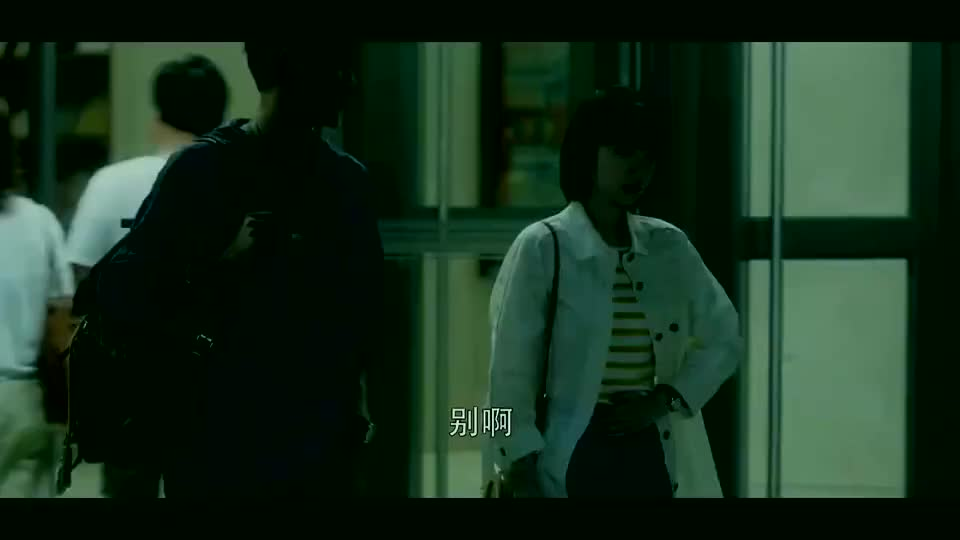 三十而已:晓芹和小帅哥约会,晚上就开始挑老公毛病!