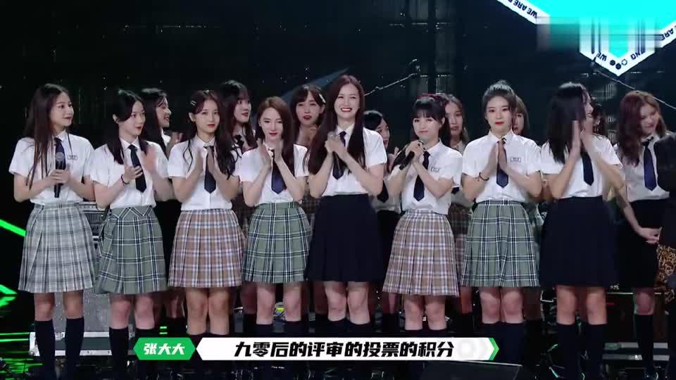《炙热的我们》评委惊现 逍遥散人!大赞SNH48舞台!