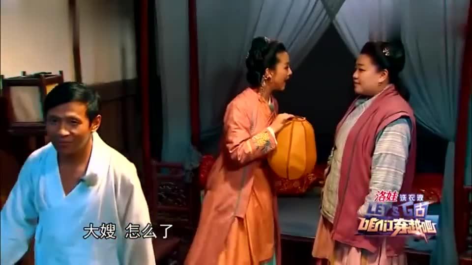 宋小宝和导演抢夺家规,怎料黄小蕾说漏嘴:我家有家规!