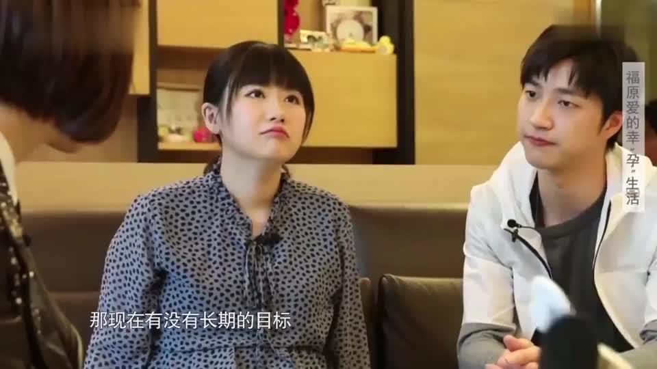 鲁豫采访福原爱江宏杰夫妻俩,福原爱说东北话,丈夫直接听不懂!