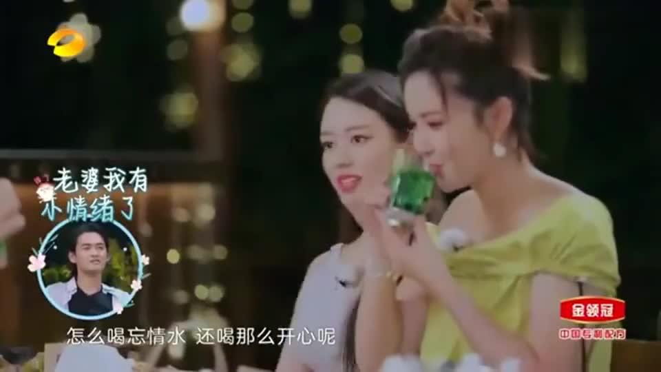 张歆艺自黑上瘾,当众爆料自己糗事!网友:不愧是二姐