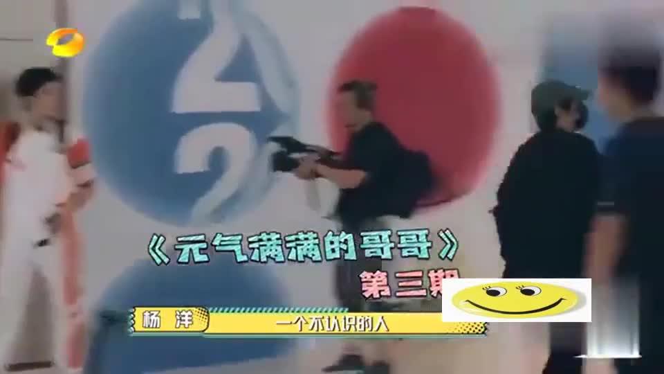 杨洋扮丑特效妆,自己要求扮老头,化妆师:化丑我最在行!