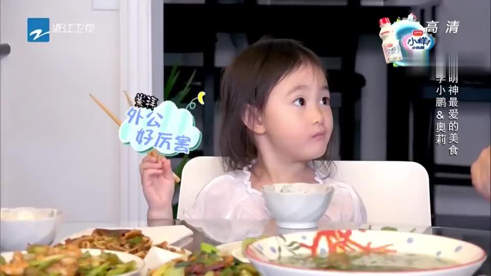 爸爸回来了:奥莉宝贝吃玉米秒变表情包,李小鹏牌豆腐干上线