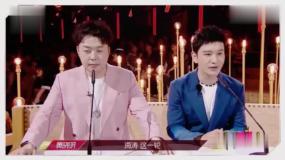 乘风破浪的姐姐:杜海涛是来拉仇恨的吧,吴昕躺枪!