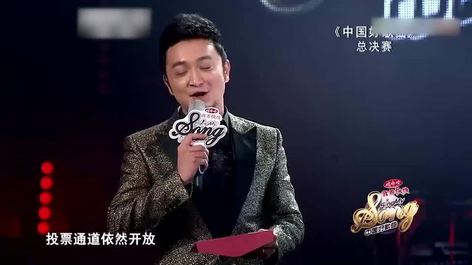 好歌曲:一首《夜》唱到忘情,音乐大师刘欢原创金曲为霍尊拉票!