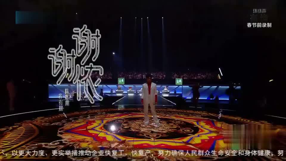 苏有朋、陈志朋再现帅气台风,带来一首《谢谢侬》