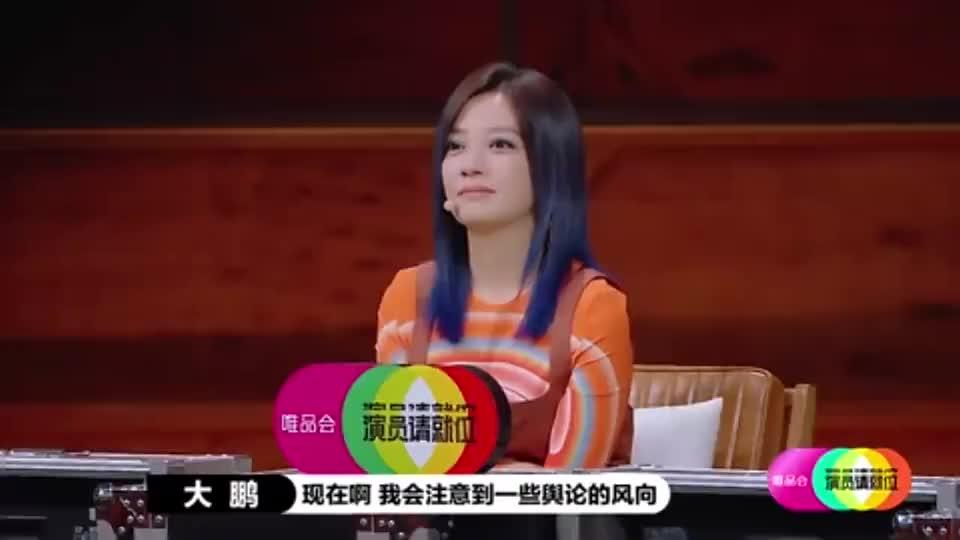 赵薇感慨现在的女演员出头难,吐槽连女性化妆品都是小男生代言