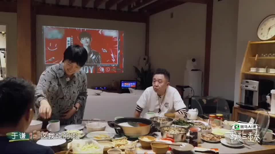 幸福三重奏3:老婆吃了两块红烧肉!吴京开心的要昭告天下啊!
