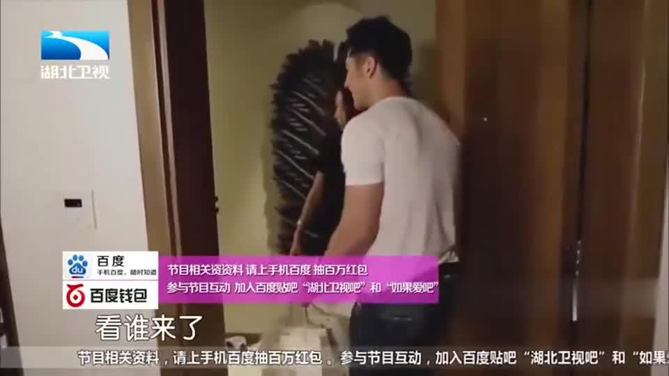张伦硕看到钟丽缇的孩子,瞬间当场蒙圈,这也太突然了!