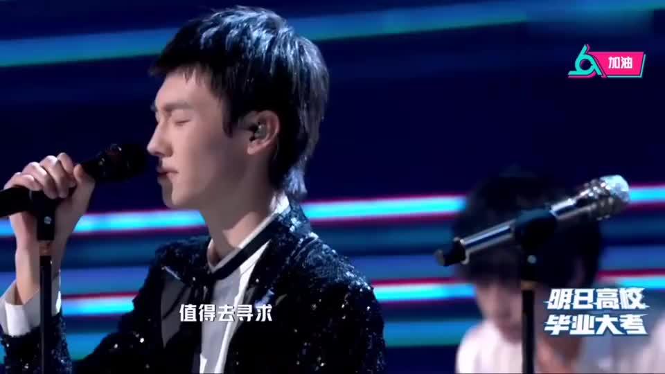 《明日之子4》郑钧&气运联盟《流星》很安静的一首歌